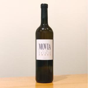 MOVIA シビピノ オレンジワイン