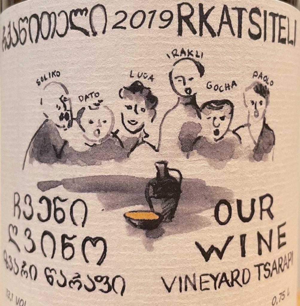 our wine ジョージアワイン