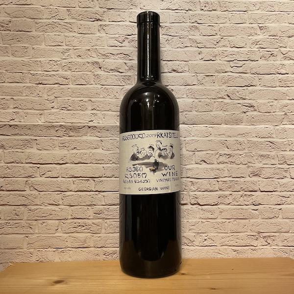 OUR WINE アワーワイン